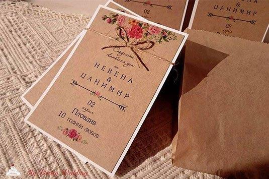 Сватбени покани и дизайн на покани